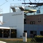 Sanatorio Las Lomas San Isidro