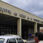 Hospital de Niños de la Santisima Trinidad