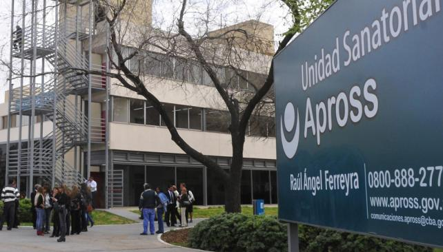 Hospital Ferreyra de Córdoba