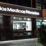 Consultorios Médicos Privados CMP Ramos Mejía