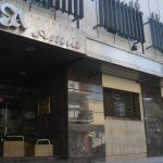 Sanatorio AMTA de Ciudadela